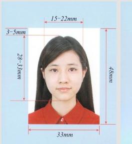 Çin - Image